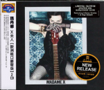 MADAME X - TAIWAN DELUXE 2-CD ALBUM